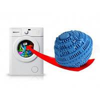 Шарик для стирки Clean Balls – Вoule de lavager ZX