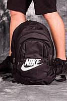 Городской рюкзак молодежный nike