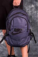 Модный рюкзак nike синий