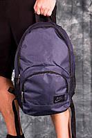 Синий модный большой рюкзак nike