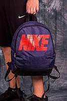 Стильный спортивный рюкзак nike