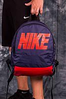 Синий спортивный рюкзак nike