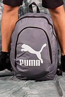 Серый большой спортивный рюкзак Puma