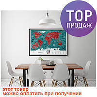 Скретч карта мира Travel Maps Marine World