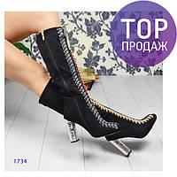 Женские сапоги с цветной шнуровкой, каблук 10.5 см, эко замша, черные / высокие сапоги женские, модные