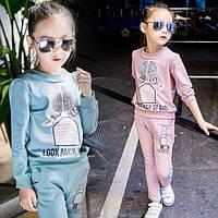 Детский спортивный  костюм для девочки демисизонный
