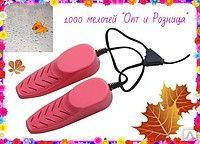Сушилка для обуви Осень-6 большая ZC
