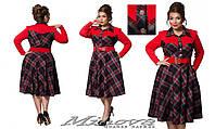 Комбинированное женское платье юбка клеш клетка твид+трикотаж размеры 50-56