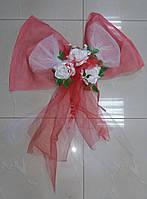 Бант на свадебную машину (красный)