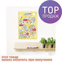 Скретч постер 100 СПРАВ JUNIOR edition