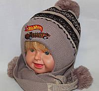 Вязаный компект с шарфом. шапочка на завязках и флисе