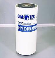 Фільтр для очищення палива, 260 HS-ІІ-30 (гидроабсорбирующий, до 65 л/хв) CIM-TEK