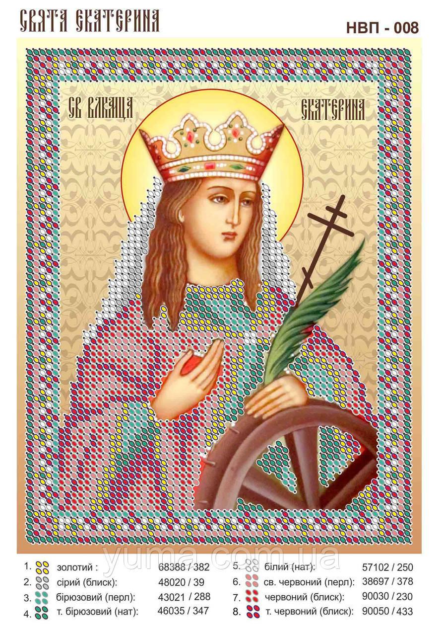 """Схема для вышивки именной иконй """"Св. Екатерина"""""""