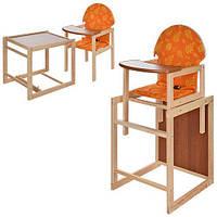 Стульчик для кормления деревянный M V-002-27, фото 1
