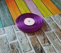 Лента органза фиолетовый  0.6 мм ,50 ярдов