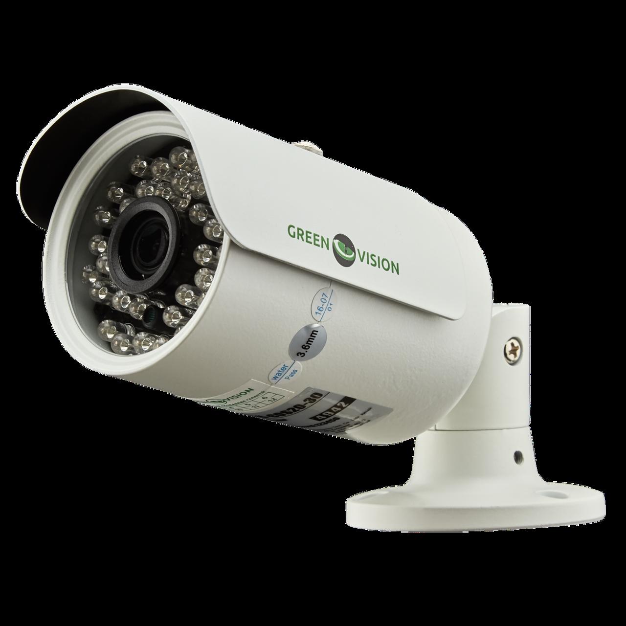 Наружная IP камера  GV-054-IP-G-COS20-30 POE ТМ GreenVision