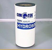 Фильтр для дизельного топлива, 450 HS-II-30 (гидроабсорбирующий, до 100 л/мин) CIM-TEK