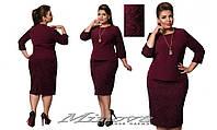 Женский нарядный костюм юбка и удлиненная блуза креп-костюмка украшено гипюром Размеры:50,52,54,56,5