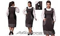 Платье сарафан оригинальный дизайн большого размера от фабрики Минова ( р. 52-62)