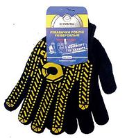 Перчатки рабочие трикотажные (без подвески) Сталь 21104