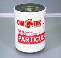 Фільтр тонкого очищення дизельного палива, 400-30 (до 80 л/хв) CIM-TEK