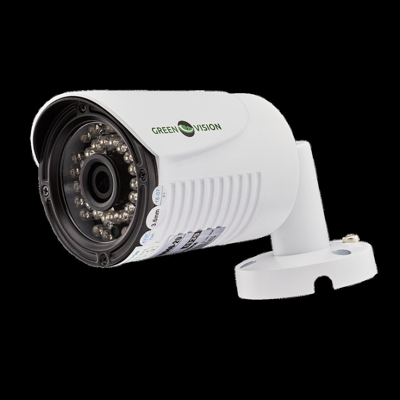 Наружная IP камера  GV-061-IP-G-COO40-20 ТМ GreenVision