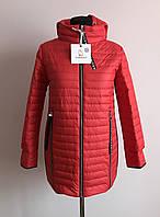 Красная демисезонная женская куртка