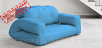 """Диван кровать""""hippo"""" голубой, бескаркасный диван, диван раскладной,маленький диван,диван трансформер."""