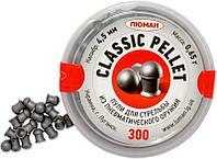 Пульки Люман Classic Pellets 0.65 гр (300 шт.)