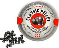 Пульки Люман Classic Pellets 0.65 гр (500 шт.)