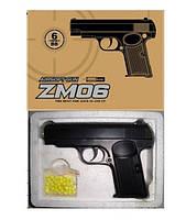Пистолет ZM06 с пульками