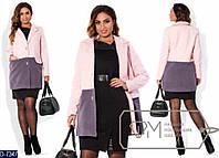 Пальто комбинированное кашемировое на подкладе с карманами