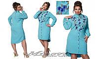 Модное платье-рубашка с вышивкой большого размера  50-58