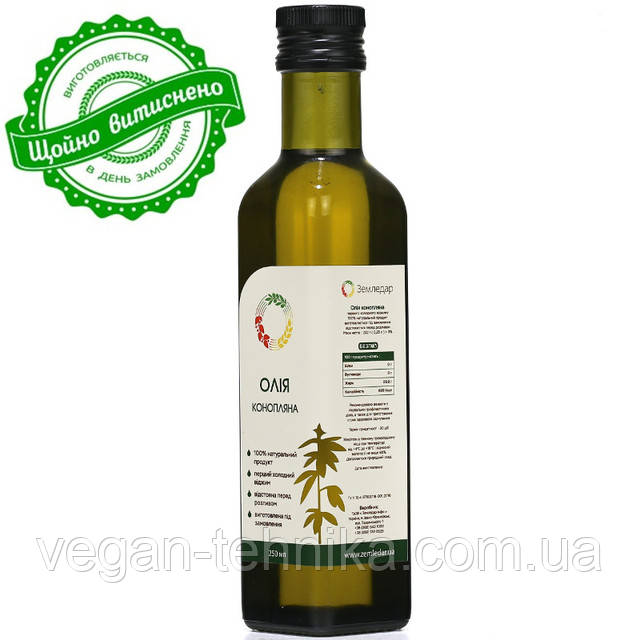 Конопляное масло холодного отжима (сыродавленное)