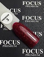 Гель - лак для ногтей Focus № 003