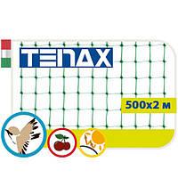 """Защитная сетка от птиц """"Ортофлекс"""" 500 x 2"""