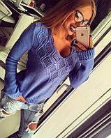 Женский вязаный свитер с ажурным узором ромб