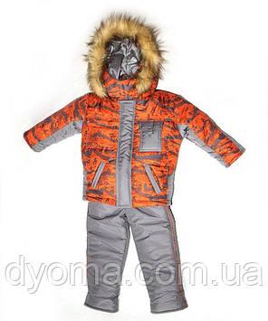 """Детский зимний костюм для мальчиков """"Город Orange"""", куртка+полукомбинезон, фото 2"""