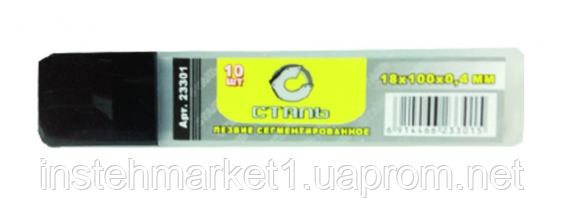 Лезвие сегментированное 18*100 мм для ножа Сталь 23306 в интернет-магазине