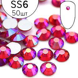 Salon Nails Стразы пакет стекло Crystal AB Light Siam Красный хамелеон SS6 (2мм) 50шт