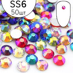 Salon Nails Стразы пакет стекло Crystal AB Mixed Color Микс хамелеон SS6 (2мм) 50шт