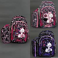 Рюкзак школьный 0028-15 / 555-464 (48) 3 вида