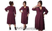 """Платье со вставками из ажурной сетки """"Монсеррат """" большого размера   60-66"""