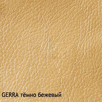 Gerra Dark Beige