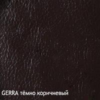 Gerra Dark Brown