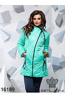 Удлиненная стеганная демисезонная куртка с капюшоном ментол тренд Balani ( 42,44,46)