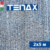 Термоэкран LUMINAX 50 2 х 5