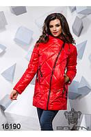 Удлиненная стеганная демисезонная куртка с капюшоном красная тренд Balani ( 42,44,46)