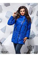 Удлиненная стеганная демисезонная куртка с капюшоном электрик тренд Balani ( 42,44,46)