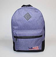 Модный тканевый рюкзак Vans
